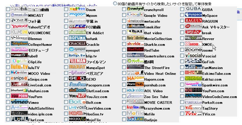 84の動画共有サイトを一括に検索出来るネットサービス「MYTUBE ...