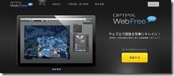 optpixweb1