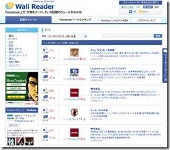 wallreader1