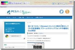 webpageshot2