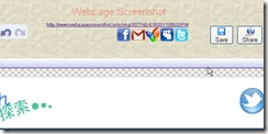 webpageshot4