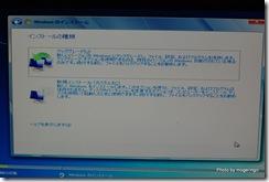 DSC_4526