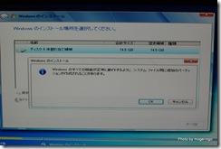 DSC_4530