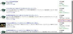 googleshop1