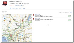 googleshop4
