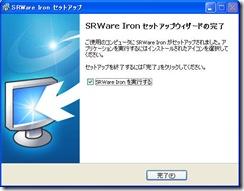 iron14
