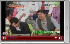 japanesejunc3