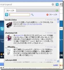 twitterwatch1