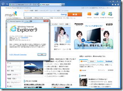 browservs7