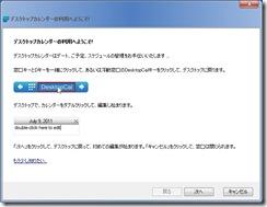 desktopcal5