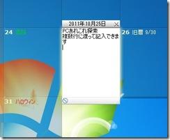 desktopcal8