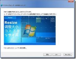 desktopcal9