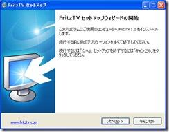 fritztv2