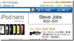 googlesteve3