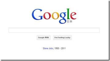 googlesteve