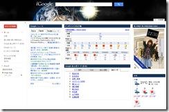 igoogle5