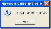 ime20103