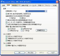 ime20106