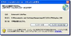 lifeplus1