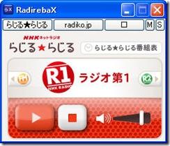 radireba1