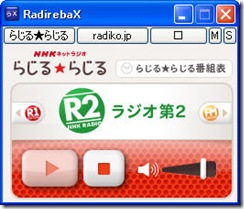 radireba2