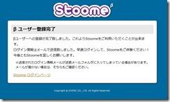 stoome3