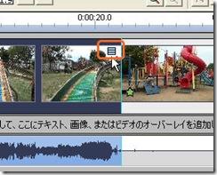 videopad15