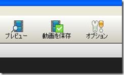 videopad19