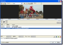 videopad21