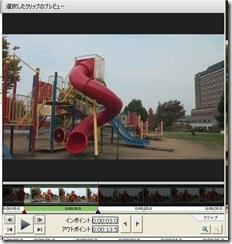 videopad9