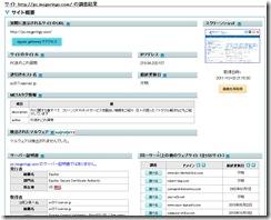 websitechecker1