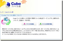 cubefile1