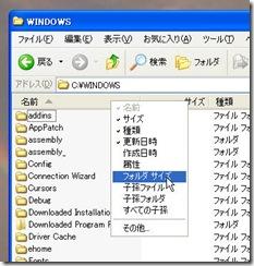 foldersize9