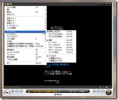 gomplayer16