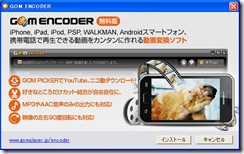 gomplayer7