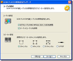 gomplayer9