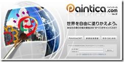 paintica2