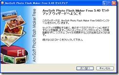 photoflash2