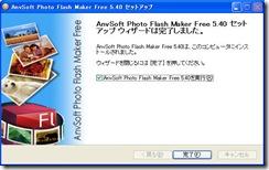 photoflash4