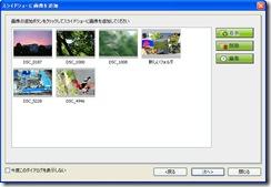photoflash6