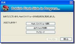 photoflash9