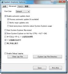 systemexplorer12