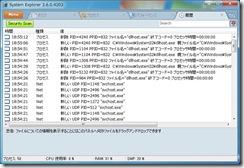 systemexplorer9