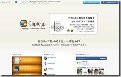 cliple1