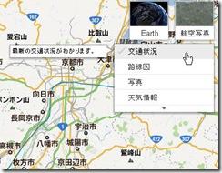 googletrafic1