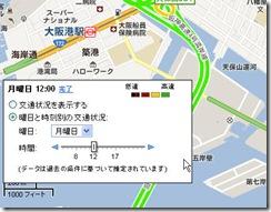 googletrafic4