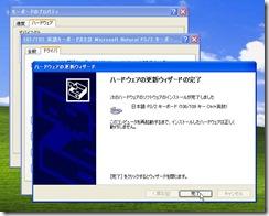 keyboard7