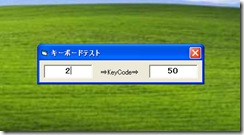 keyboardtest1