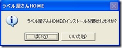 labelhome2