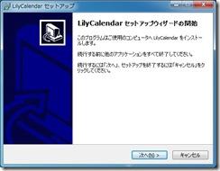 lilycalendar1